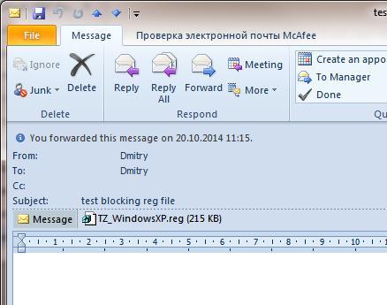 Заблокированное вложение в Outlook теперь отображается