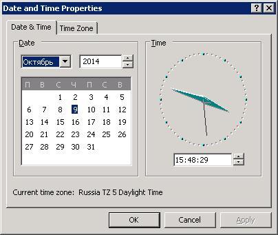 Windows XP - патч для перехода на зимнее время