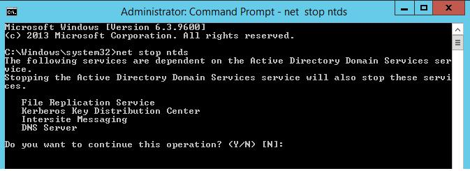 Остановка службы Active Directory Domain Services