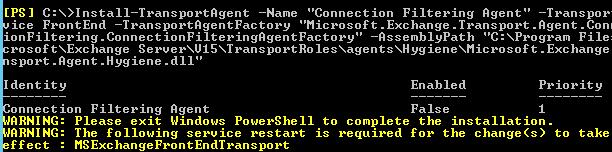 Установка агента фильтрации подключений в Exchange 2013