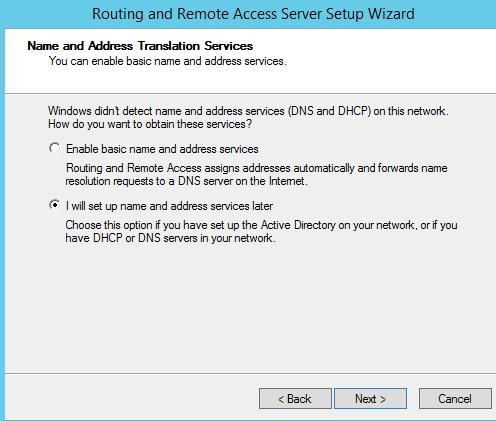 Настройка DHCP и DNS