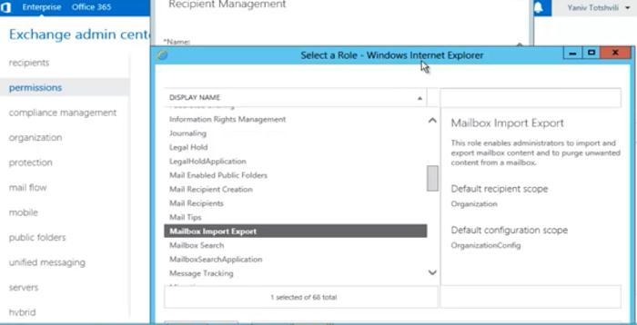 """Право """"Mailbox Import Export"""" в Exchange 2013 Admin Center"""
