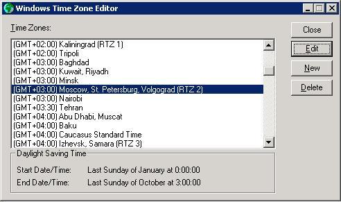 TZedit - перевод часов в Windows XP 7 января 2015