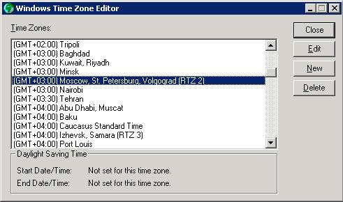 Переход на сезонное время в Windows XP отключен