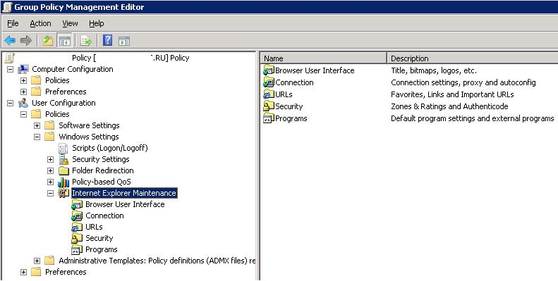 Internet Explorer Maintenance - настройка IE через групповые политики