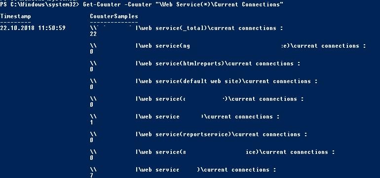iis-Get-Counter Connections сколько пользователей сейчас подключено к iis