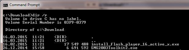 Альтернативный NTFS поток удален