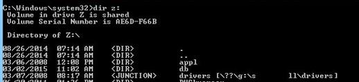 Доступ к сетевым дискам (net use) из прилжения, запущенного с повышенными правами