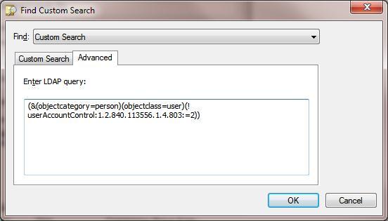 Поле для LDAP запроса