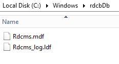 База данных RDCB rdcms.mdf