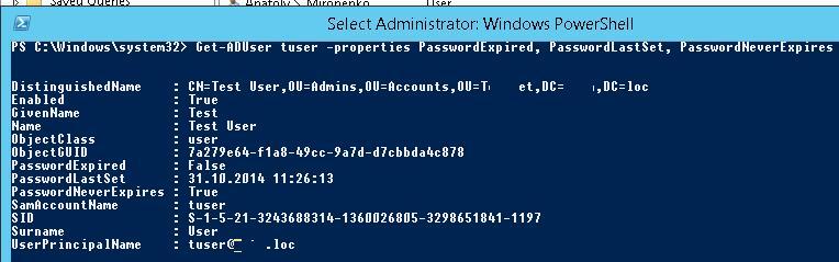 Get-ADUse - время смены и истечения срока действия пароля в AD