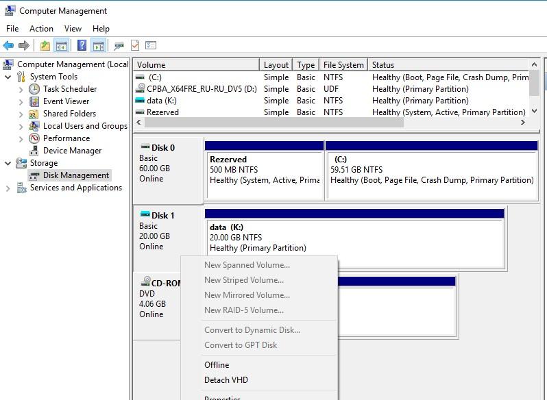 Автоматически подключенный диск в консоли управления дисками