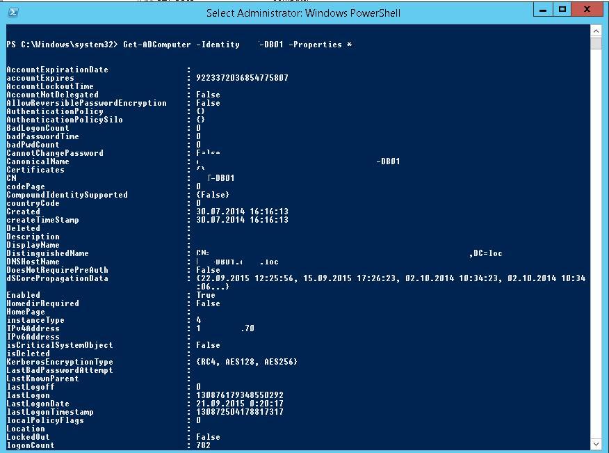 Get-ADComputer все параметры компьютера в Active Directory