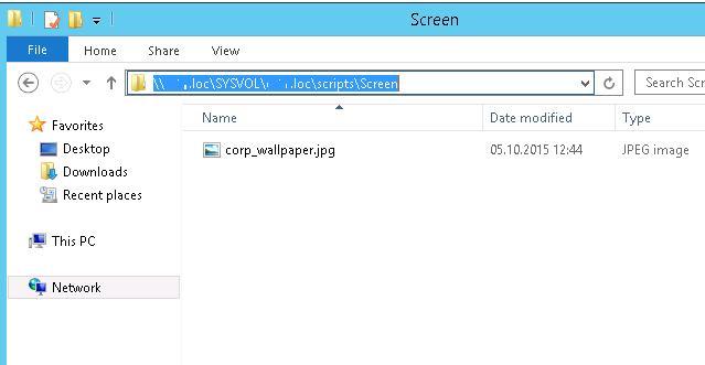 Файл обоев в каталоге sysvol