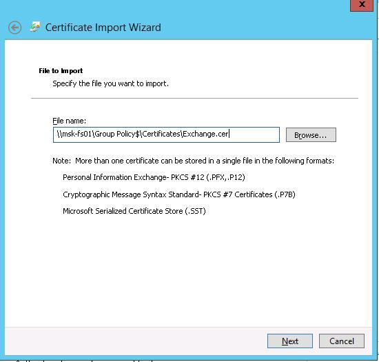 Мастер импорта сертификата