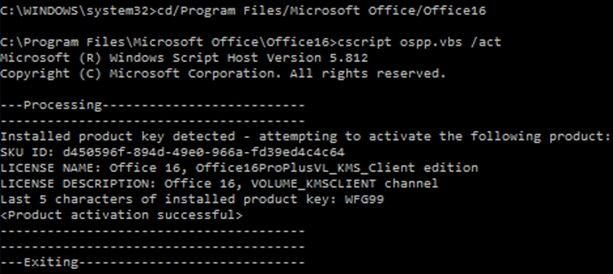 cscript ospp.vbs /act - активация office 2016 на kms сервере