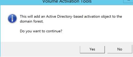 vat вносит изменения в схему Active Directory
