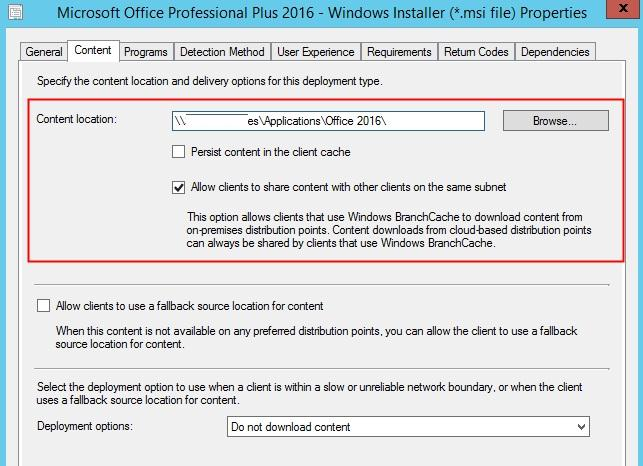 Каталог с дистрибутивом Office 2016