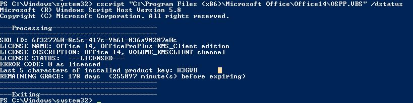 OSPP.VBS /dstatus