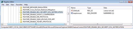 Отключить уведомление об окончании поддержки Internet Explorer  в Windows 7