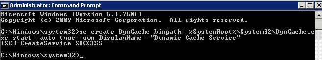 Установка службы DynCache в Windows Server 2008 R2