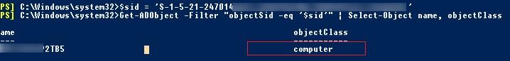 Get-ADObject поиск объектов в AD по известному SID