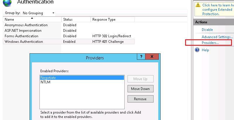 Провайдеры включаем Windows Authentication