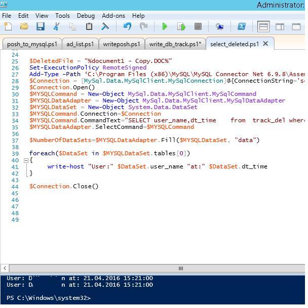 Запрос PowerShell к mysql БД для получении инфомации о пользователе, удалившем файл