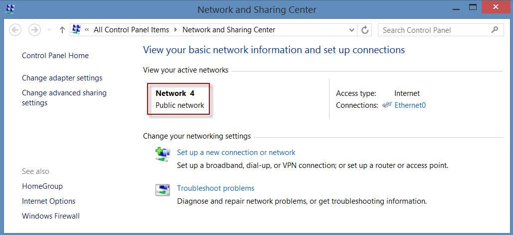 Тип сети Public в центре управления сетями