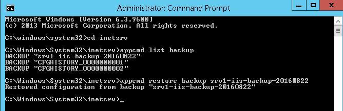 appcmd restore backup: восстановление IIS