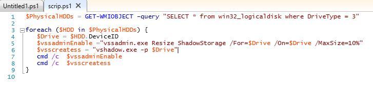 PowerShell скрипт по включению и ведению vssдля всех дисков