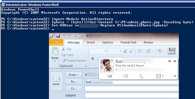 Загрузка фото пользователя в AD через PowerShell