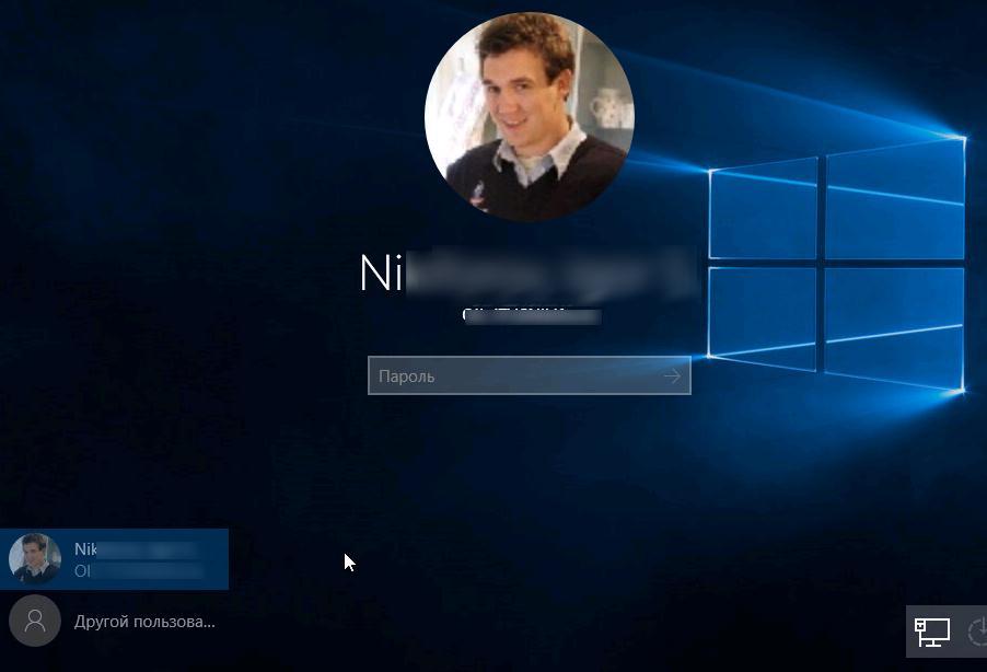 windows 10 фото пользователя из active directory