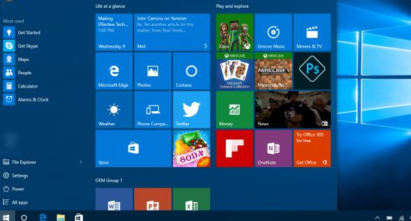 Шаблон начального экрана Windows 10