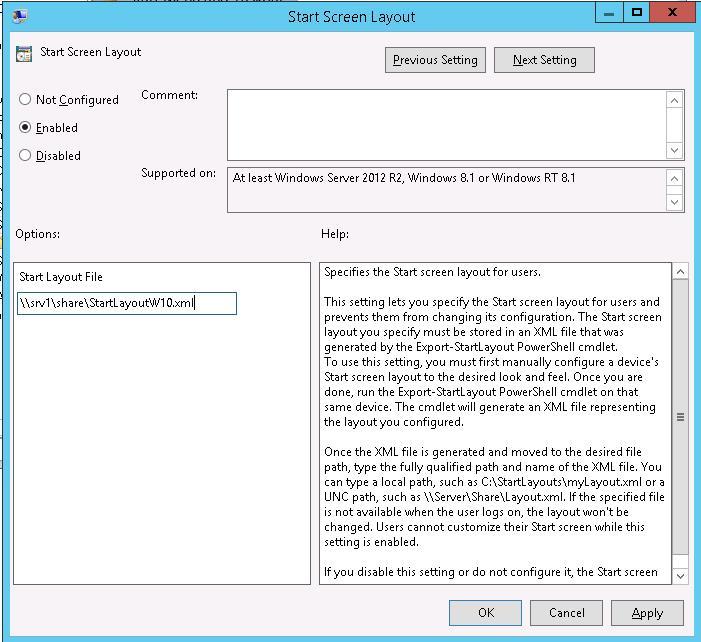 Политика управления макетом начального экрана Start Screen Layout