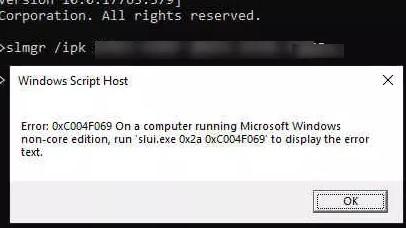 Error:0xC004F069 On a computer running Microsoft Windows non-core edition