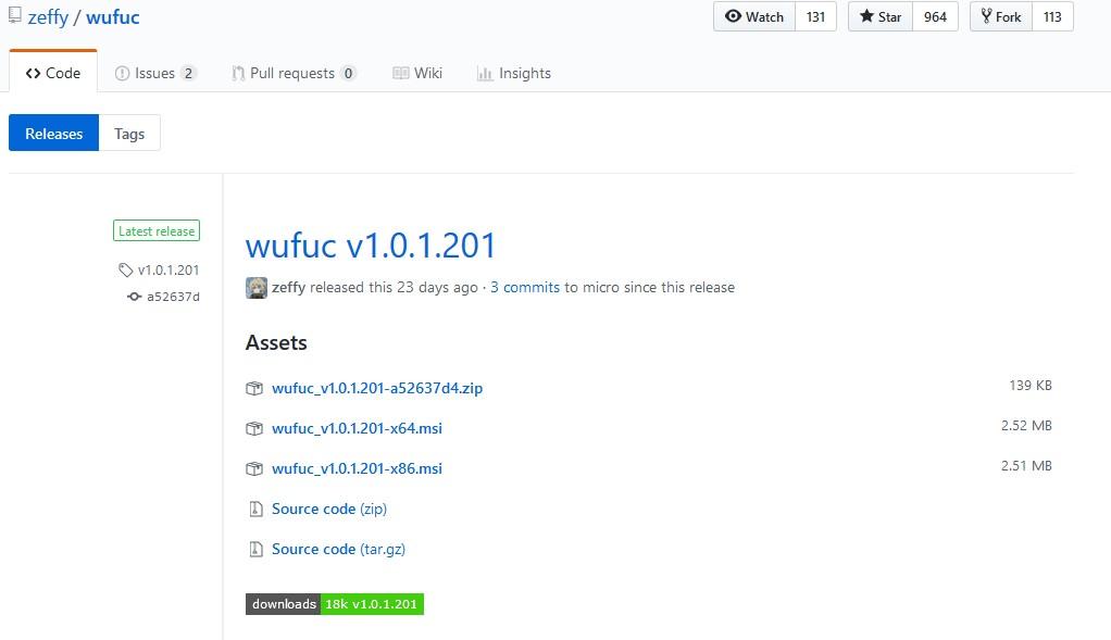 скачать патч wufuc для windows 7