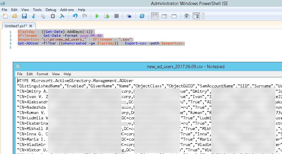Отчет со списком пользователей, созданных в Active Directory за последние 24 часа