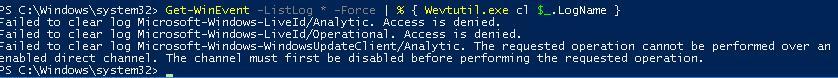 Wevtutil полная очистка журналов событий Windows
