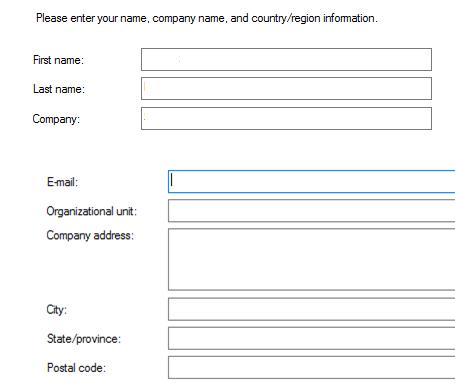 информация об организации и компании