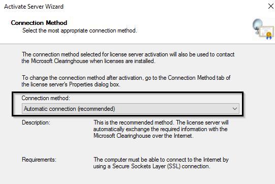 выберите метод активации сервера лицензирования
