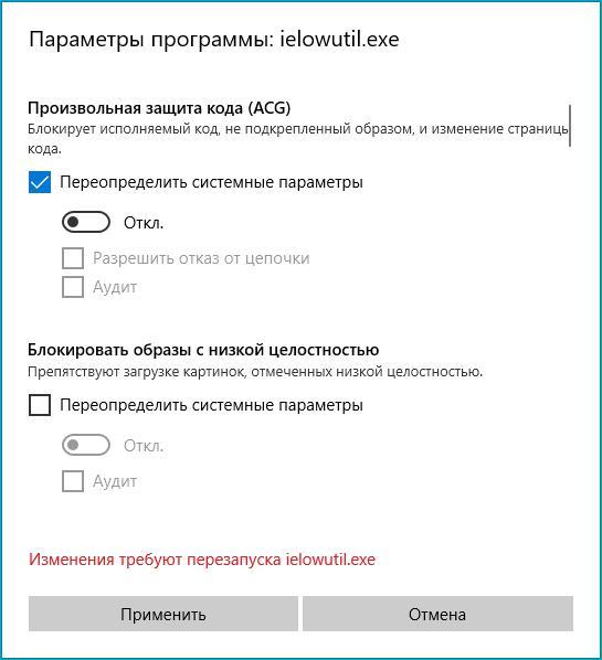 параметры конкретной программы