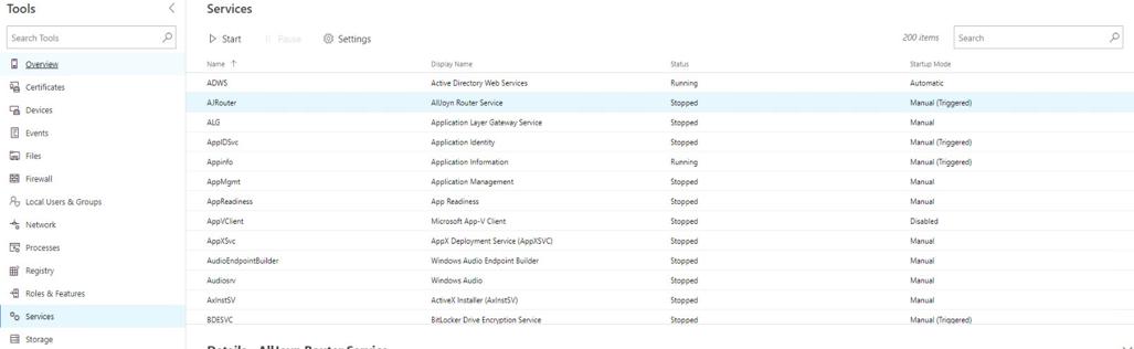 Honolulu список служб сервера