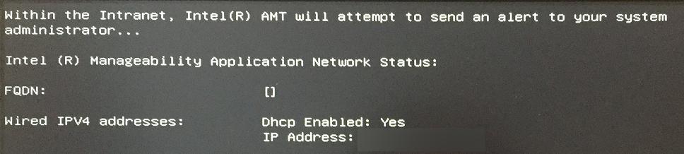 ip адрес интерфейса Intel AMT