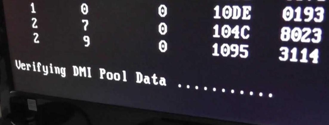 Verifying DMI Pool Data