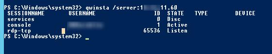 qwinsta - запрос сессий на удаленном компьютере