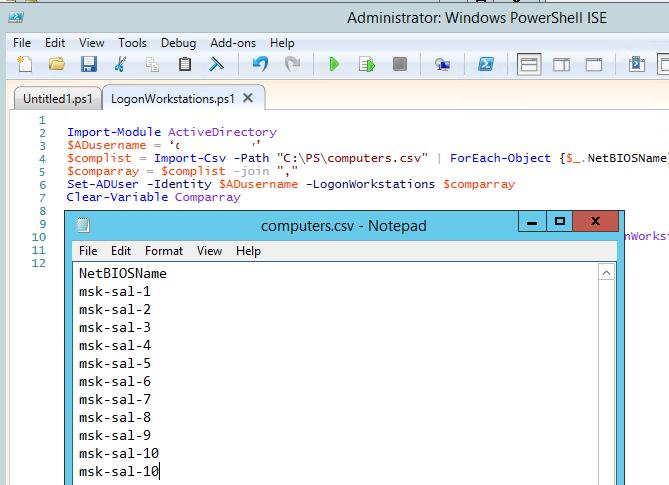 powershell изменить атрибут LogonWorkstations