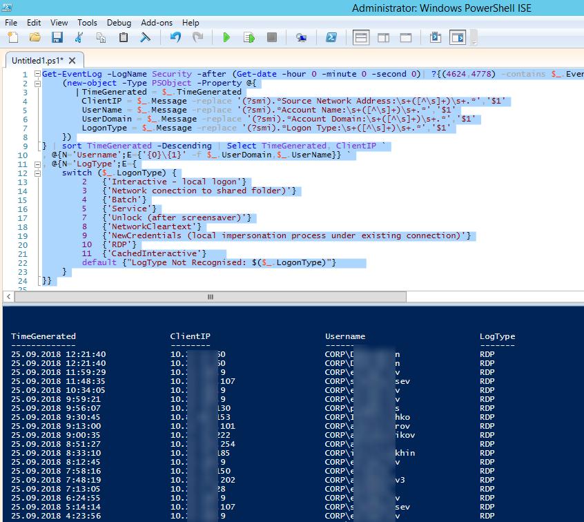 логи RDP подключений к RDS серверу с IP адресами и учетными записями