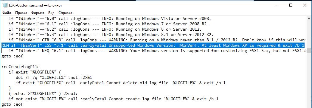 код проверки версии Windows