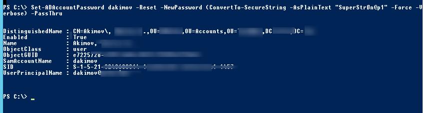 Set-ADAccountPassword сброс пароля в Active Directory из Powershell
